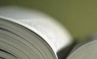 Knjige položenih ugovora odlaze u zaborav